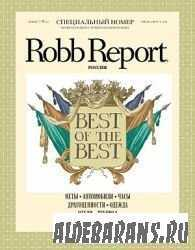 Robb Report Russia №7-8 2009