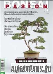 Bonsai Pasion №43 2009