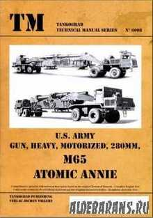 US Army Gun Heavy Motorized 280mm M65 Atomic Annie