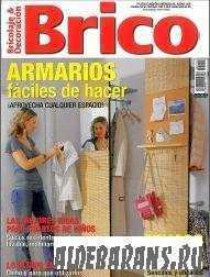 Brico No. 158 2008 (Bricolaje y Decoracion)