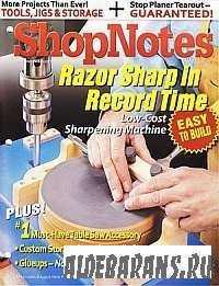 Shopnotes  №107 Вересень-Жовтень 2009