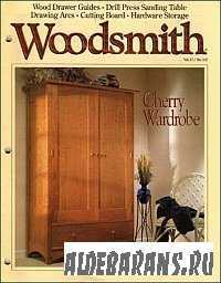 Woodsmith Грудень 1995