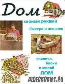 Будинок № 01 1995