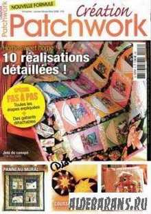 Creation patchwork №8 2008