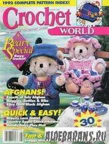 Crochet World №8 1993