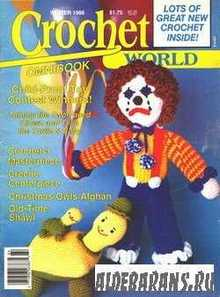 Crochet World Omnibook Winter 1986