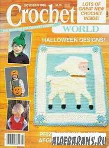 Crochet World №10 1986