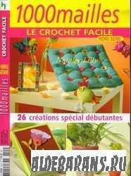 1000 Mailles Nomero special hors-serie 26 creations special debutantes