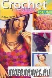 Crochet Creations – HS Pret-a-Porte and Deco
