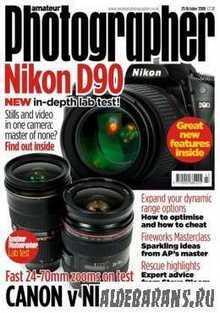 Amateur Photographer  25 жовтня 2008