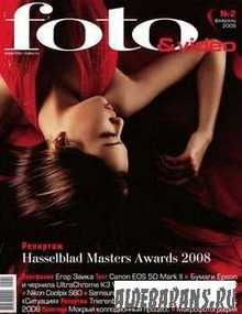 Foto & Video №2 2009