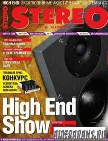 Stereo & Video №8 2009