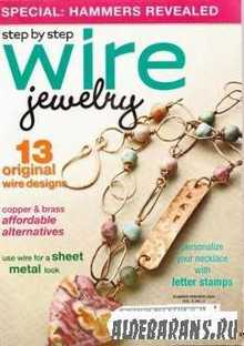 Step By Step Wire Jewelry vol.5, №2 - Summer 2009