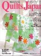 Quilts Japan №5 2008