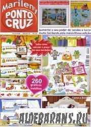 Marileny Ponto Cruz 20